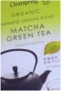a special blend of sencha & matcha powder