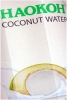 Chaokoh Coconut Water 330ml x 24