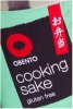 Obento Cooking Sake 250ml