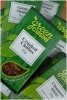 Green Cuisine Thai Green Curry Powder